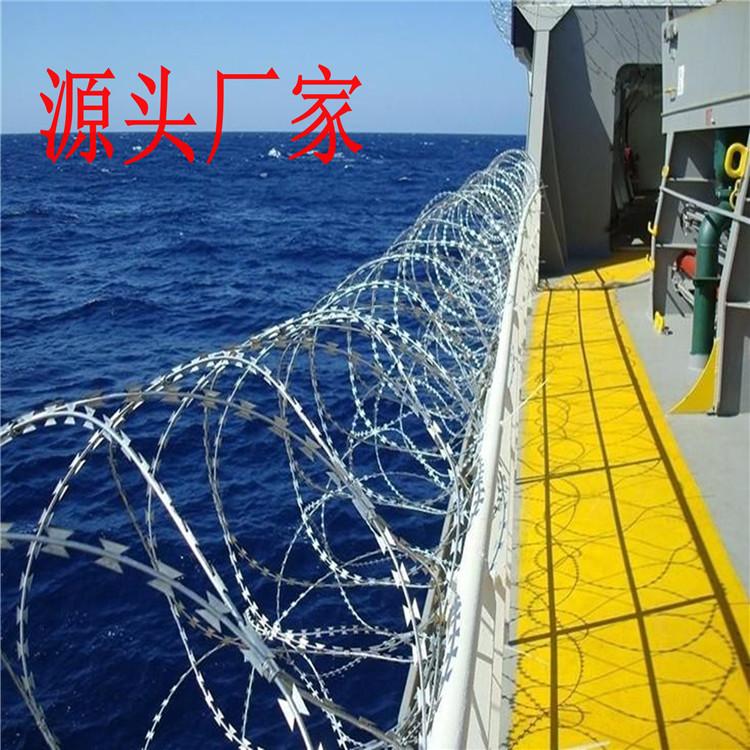 轮船安装刺丝滚笼效果图
