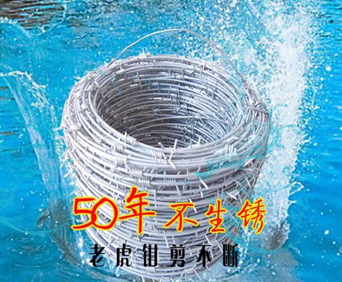锌铝合金刺绳