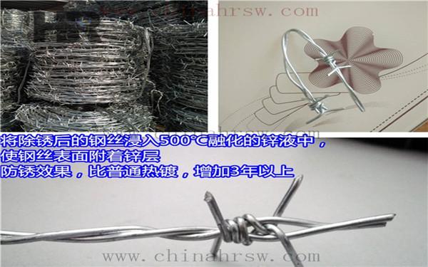 热镀锌刺绳优点