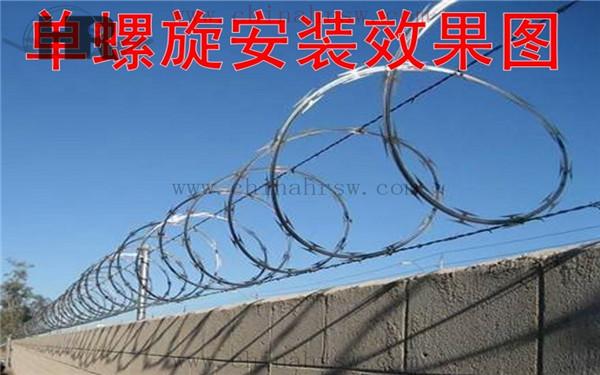 监狱刀片刺绳安装图