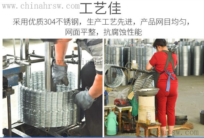 刀片刺绳生产过程