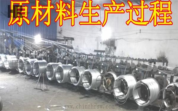 刺绳生产过程
