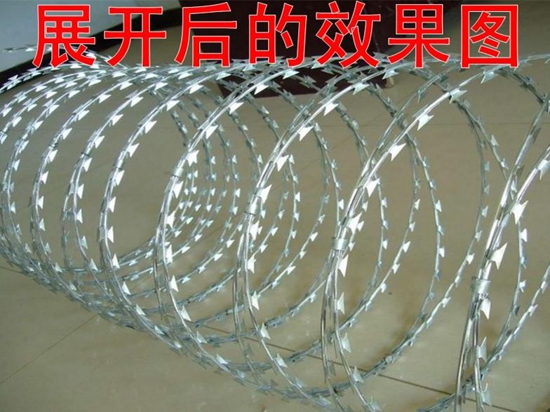 刀片刺绳展示图