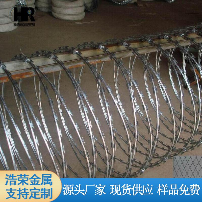 刀片刺绳可以满足普通刺绳的特殊需求