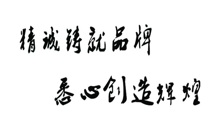 安平县浩荣金属丝网制品有限公司